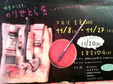 藤井 カード